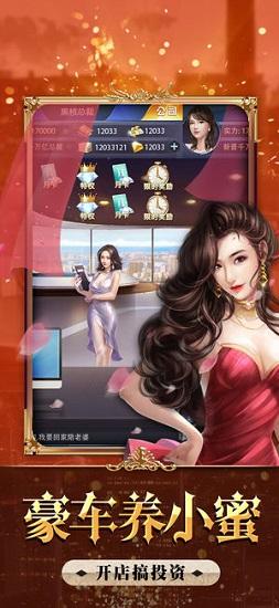 全民�裁游��荣�破解版 v1.0.1 安卓版 2