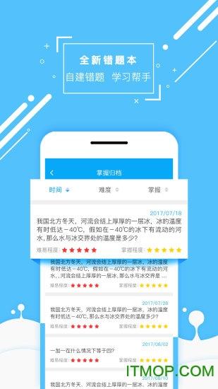 化�W大��app