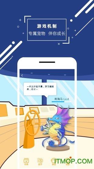 化�W大��app v3.6.1 安卓版 4