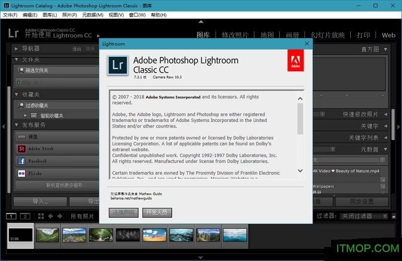 Lightroom Classic CC免安�b