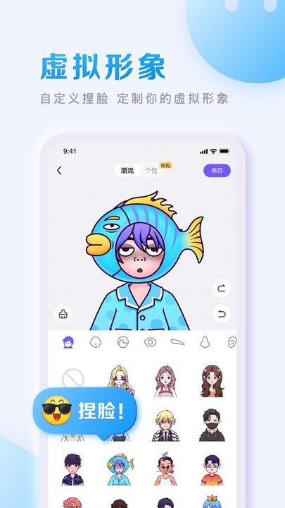 百度�N吧app客�舳� v11.1.8.1 安卓版 0