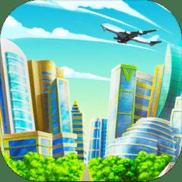 城市进化2048无限钻石版