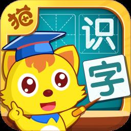 猫小帅学汉字手机版