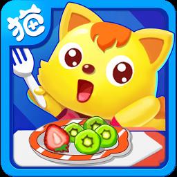 猫小帅水果拼盘app