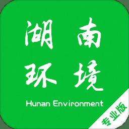 湖南环境质量专业版v1.7 安卓版