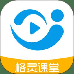 格�`�n堂TV版�荣�破解版