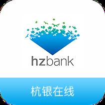 杭银在线v1.0.2 官网安卓版
