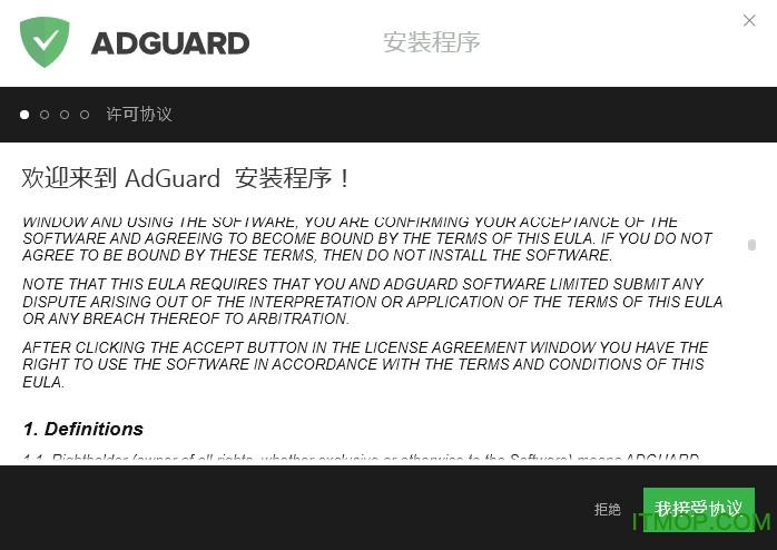 adguard高级版