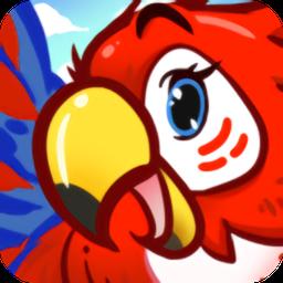 欢乐动物城微信游戏