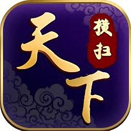横扫天下之万年强者游戏v1.0.1 安卓版