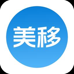 移民app