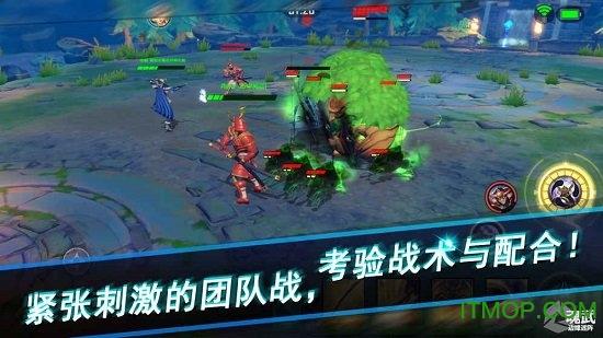 魂武边缘迷阵破解版(Duel Souls) v2.2 安卓中文版 1
