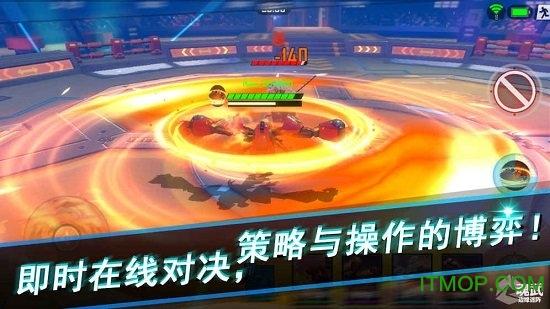 魂武边缘迷阵破解版(Duel Souls) v2.2 安卓中文版 0
