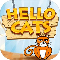 你好小猫(Hello Cats)
