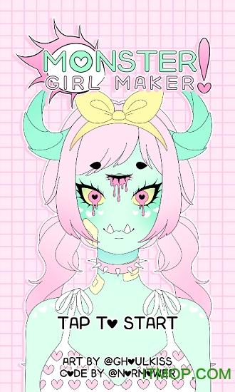 master girl maker手游