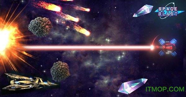 太空爆炸射击 v0.3 安卓版 2