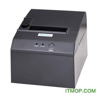 芯烨XP-N90I打印机驱动 官方版 0