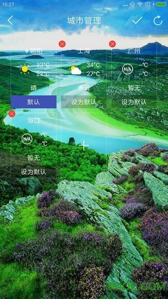 蘑菇天气软件 v1.0 安卓版2