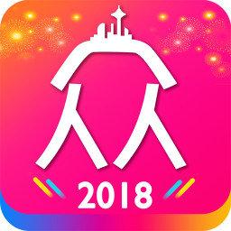 众享惠购物app