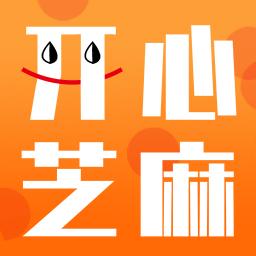 开心芝麻购物软件v1.0.3 安卓版