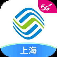 上海移动和你appv2.6.0 安卓版