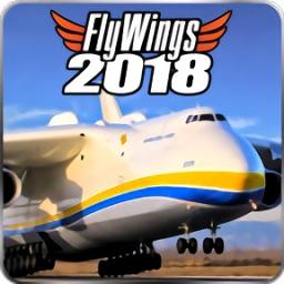 飞翼2018飞行模拟器