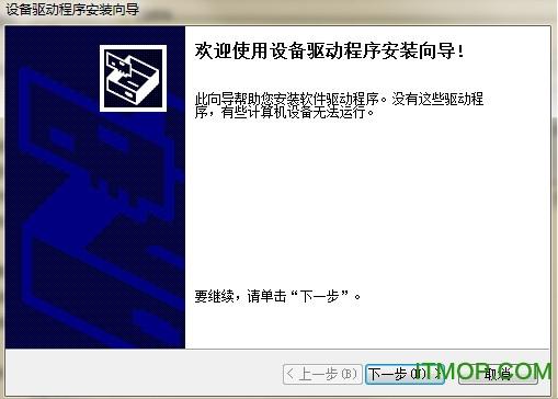 斑马iMZ320打印机驱动 官方版 0