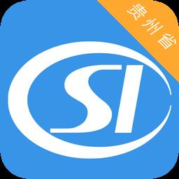 贵州社保手机版