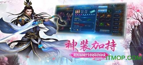 仙古奇谭官网版