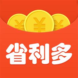 省利多购物app