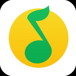 QQ音乐app最新版
