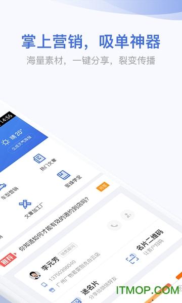 口袋蜜蜂iphone版 v1.8.1  ios版 0