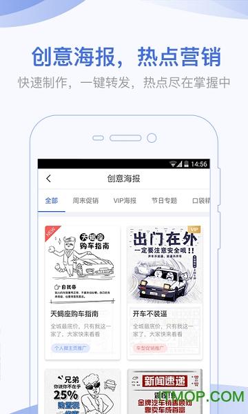 口袋蜜蜂iphone版 v1.8.1  ios版 1