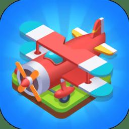 合并飞机破解版无广告(Merge Plane)