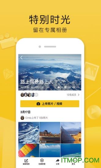 QQ空�g最新版 v8.4.6.289 安卓版 0
