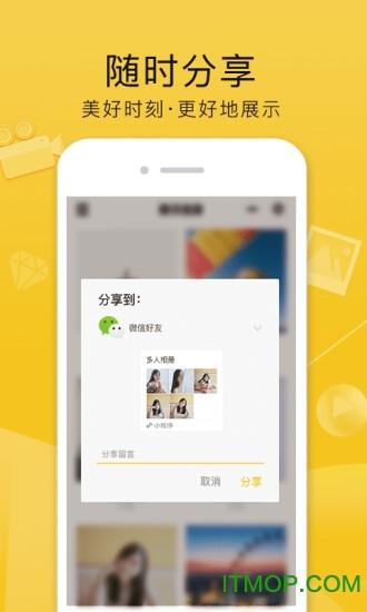 QQ空�g最新版 v8.4.6.289 安卓版 1