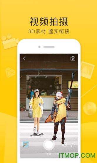 QQ空�g最新版 v8.4.6.289 安卓版 2