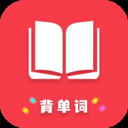 好赞软件(短视频直播)