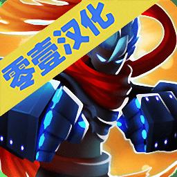 龙影勇士游戏中文汉化版