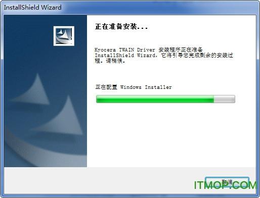 京瓷1800复印机扫描驱动 v2.0.3024 官方版 3