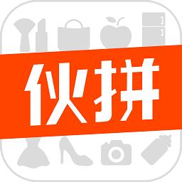 购东伙拼购物软件
