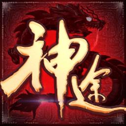 龙之神途官网最新版本