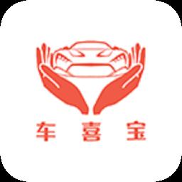 车喜宝车主app