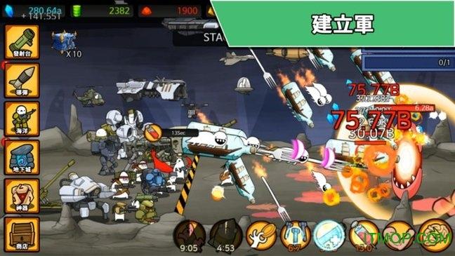 导弹rpg无限钻石金币版(Missile Dude RPG) v53 安卓中文内购版 2