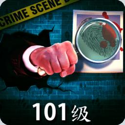 刑事案件调查特别班组