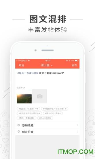 �魃铰厶晨突Ф� v1.0.3 最新安卓版 0