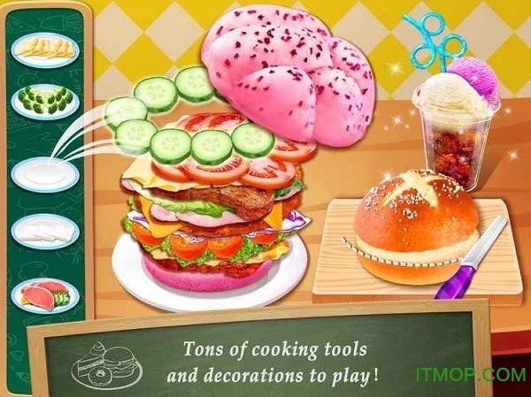 午餐烹饪大师官方版 v1.0 安卓版 0