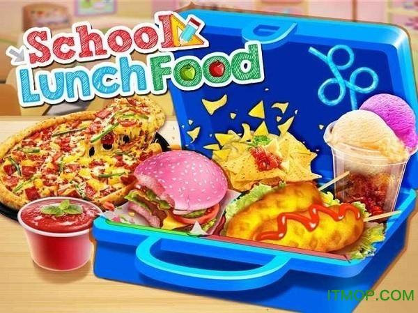 午餐烹饪大师官方版