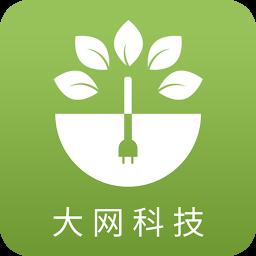 网农公社软件