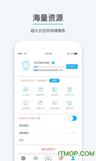 比特球云�P�O果���T破解版 v5.1.2 iPhone版 2